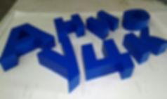 Буквы с засветкой