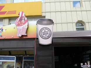 Объемный световой стаканчик кофе
