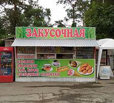 Рекламная вывеска в Краснодаре