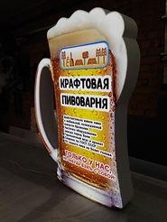Объемный логотип заказать в Краснодаре