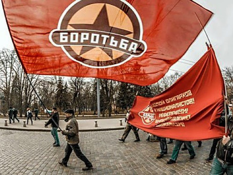 Solidaritu s ukrajinskými antifašisty!