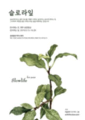 전시-포스터-2-3.jpg
