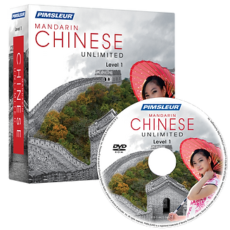 Pimsleur Unlimited Mandarin Chinese