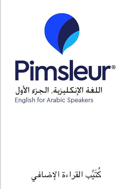 ESL-Arabic-Bklt-Cover.jpg