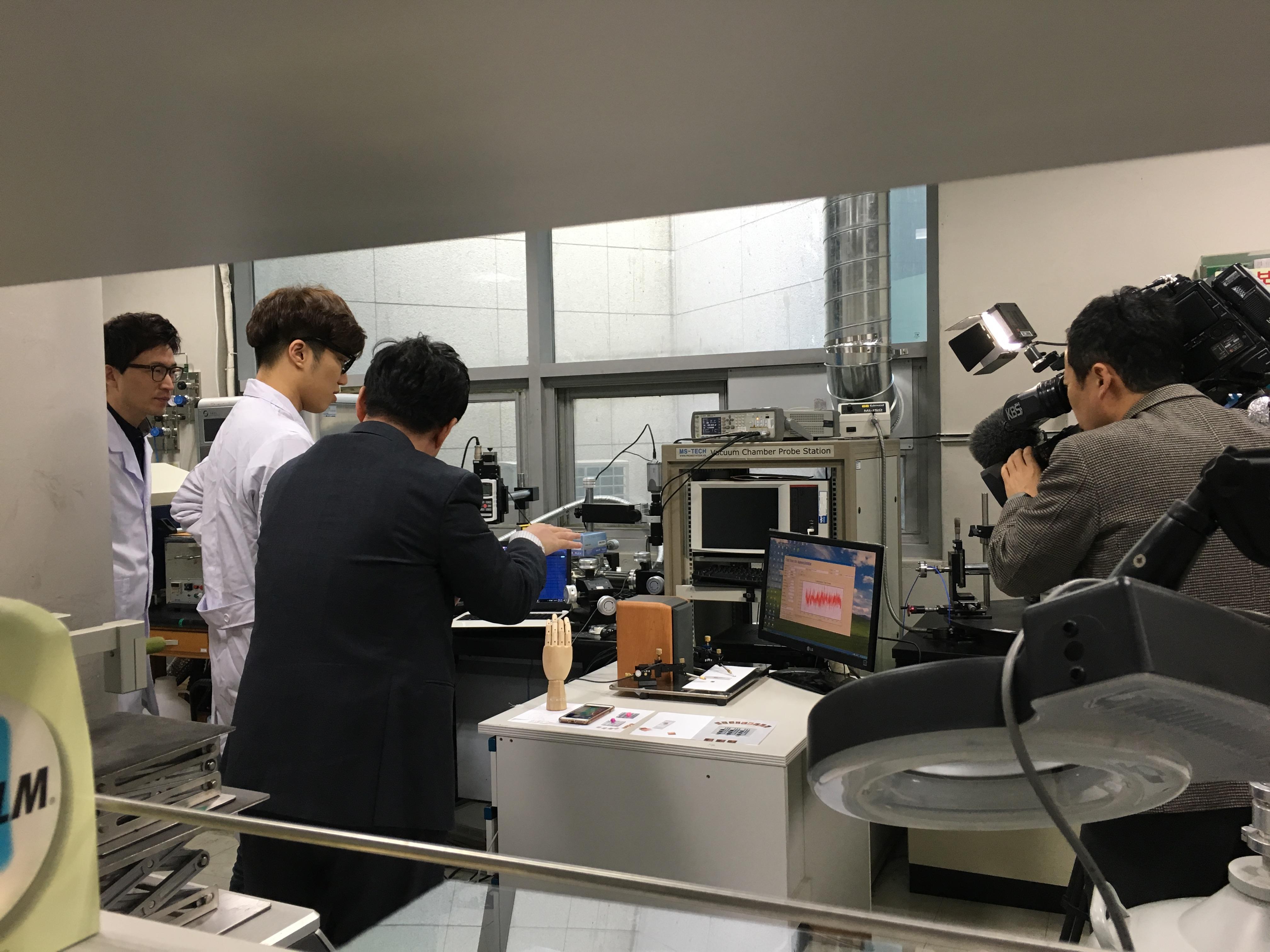 FOND LAB_YTN 방송