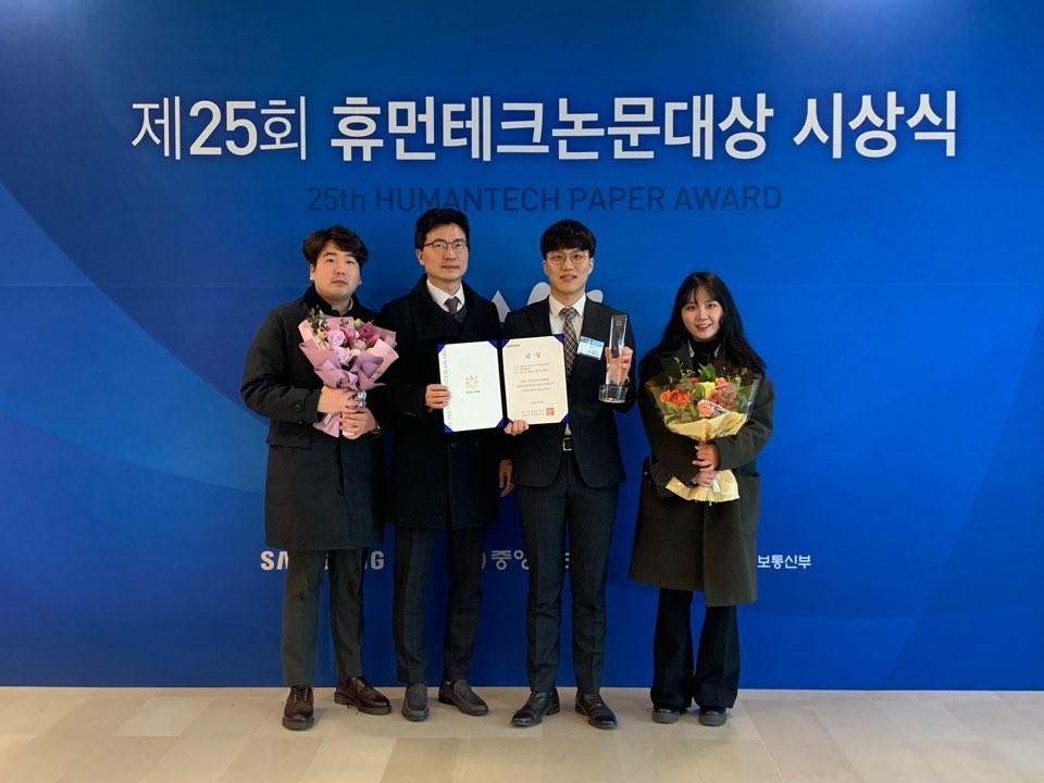 삼성휴먼테크대상9