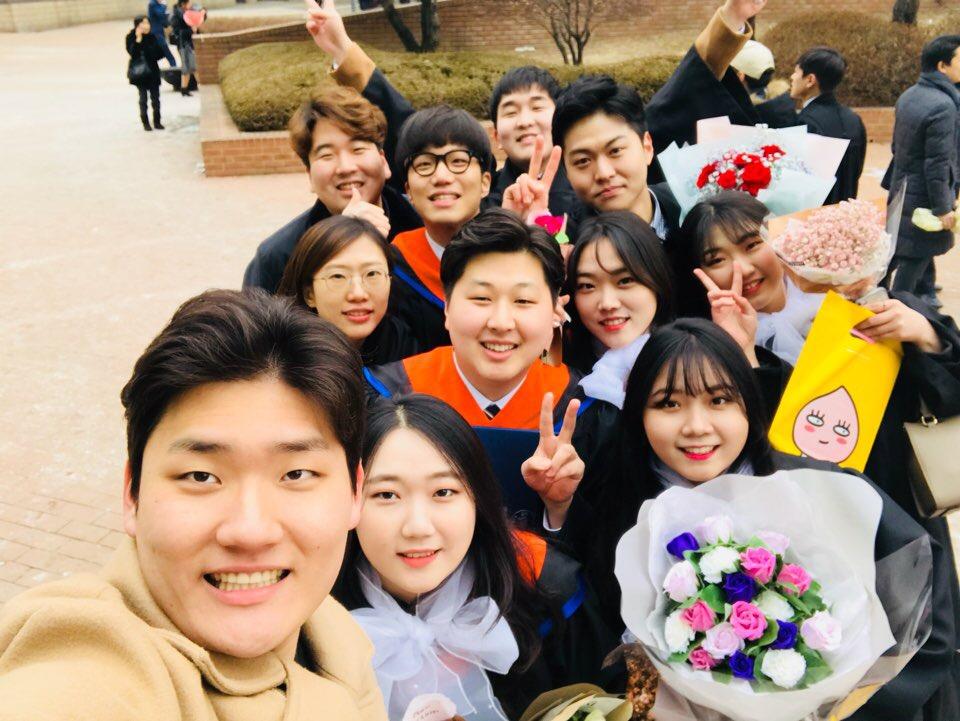 2018 졸업식