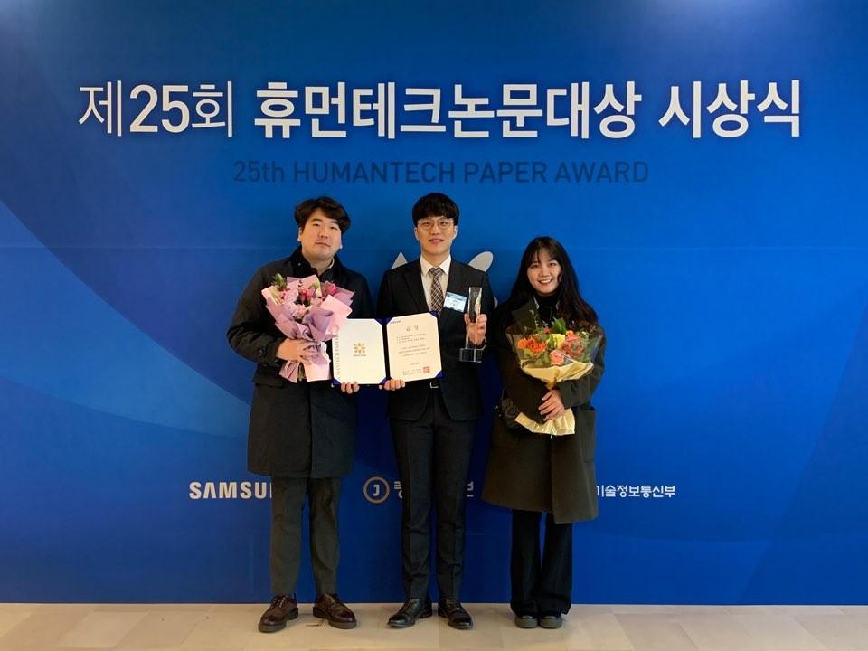 삼성휴먼테크대상2