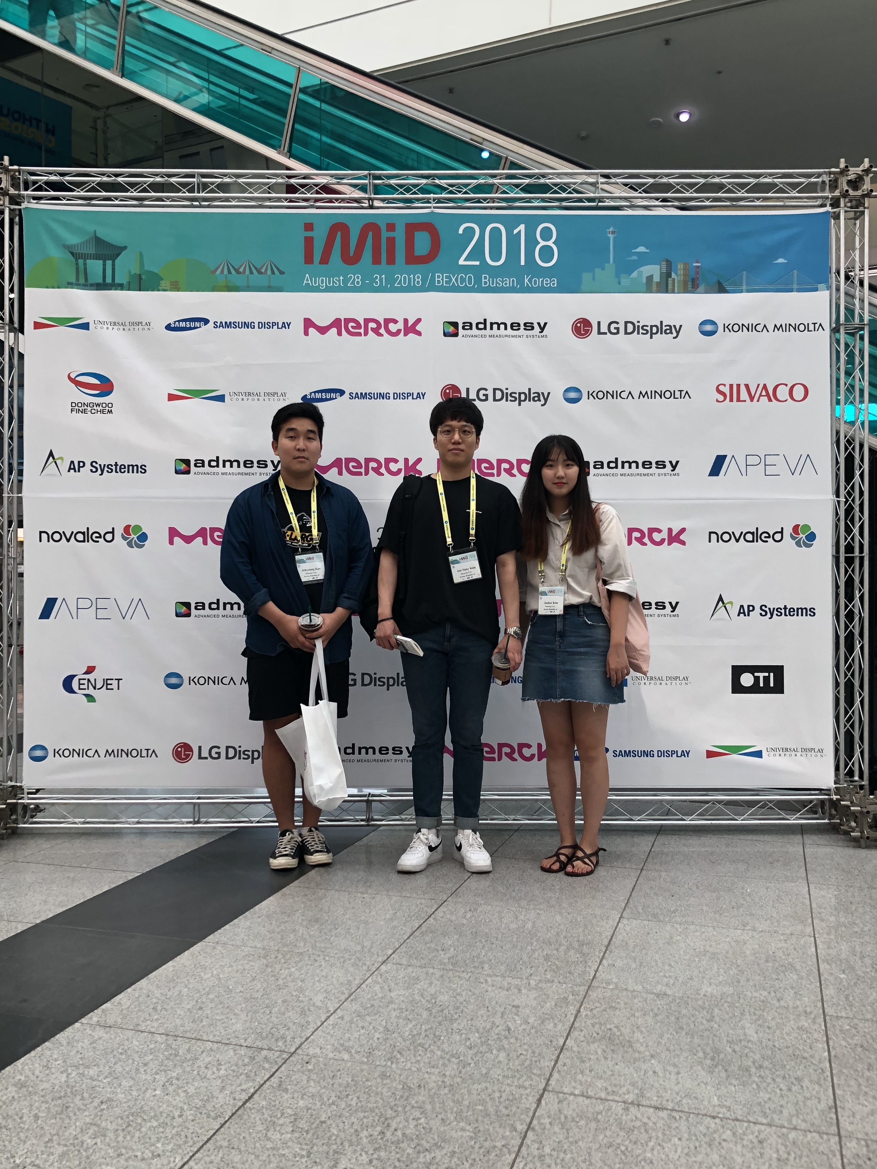 2018 IMID 8월