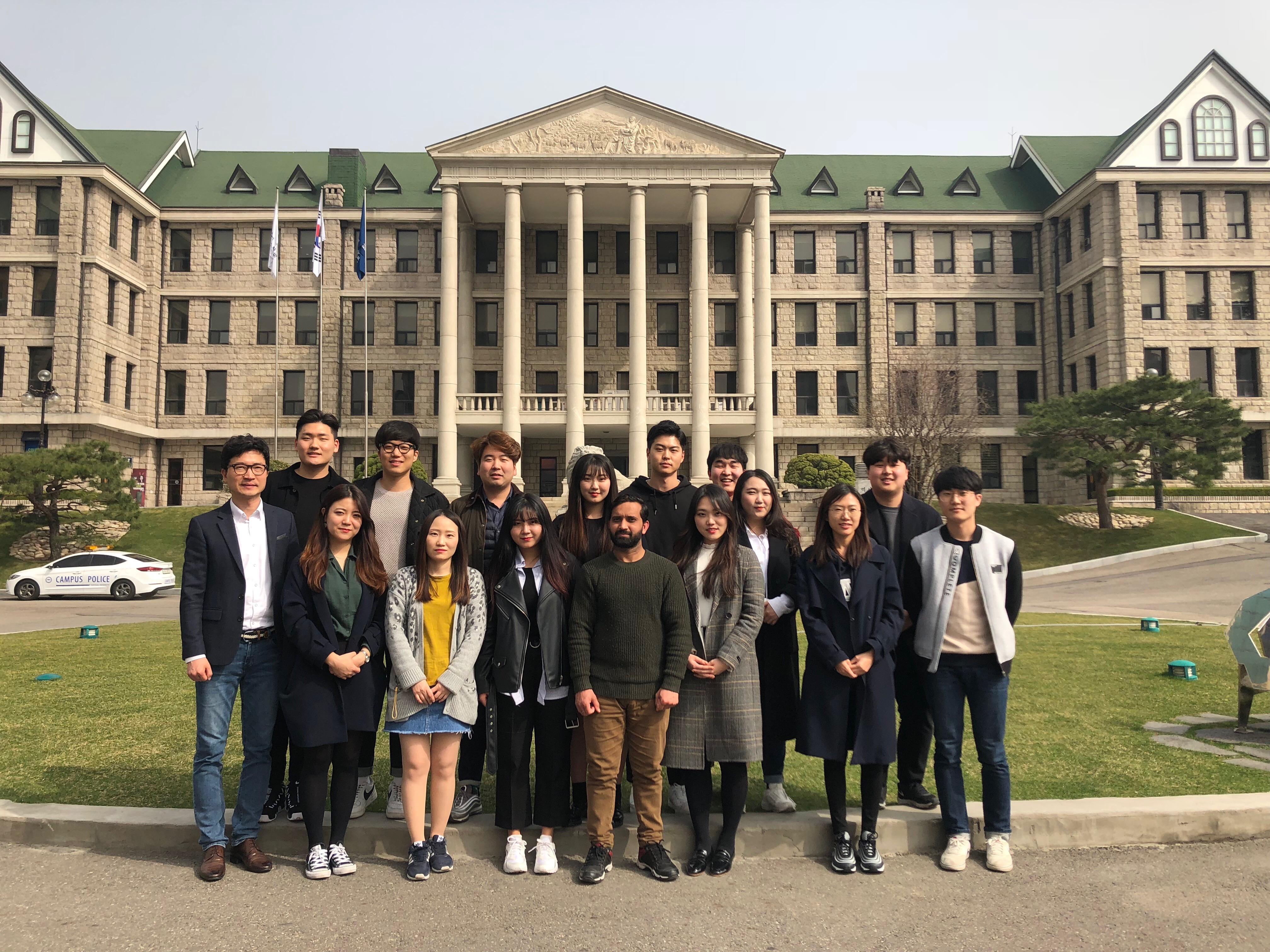 2018 1학기 단체