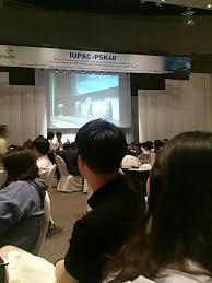 IUPAC 만찬회