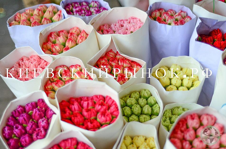 Рынок цветы на киевской
