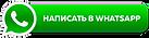 /whatsapp.com/