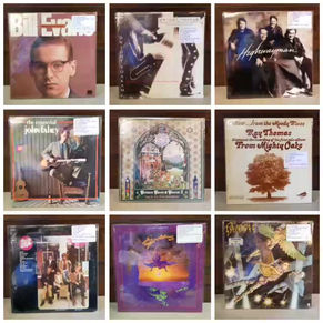 More rare vinyl albums just added