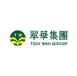 TUSUI WAH