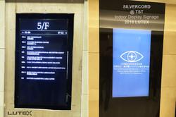 SILVERCORD_40TV
