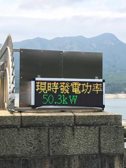 WSD_Shek Pik Reservoir