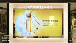 COVERMARK SOGO CWB 75in 4K UHD TV