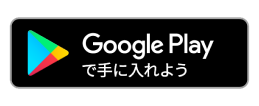 google-play-badge 2.png