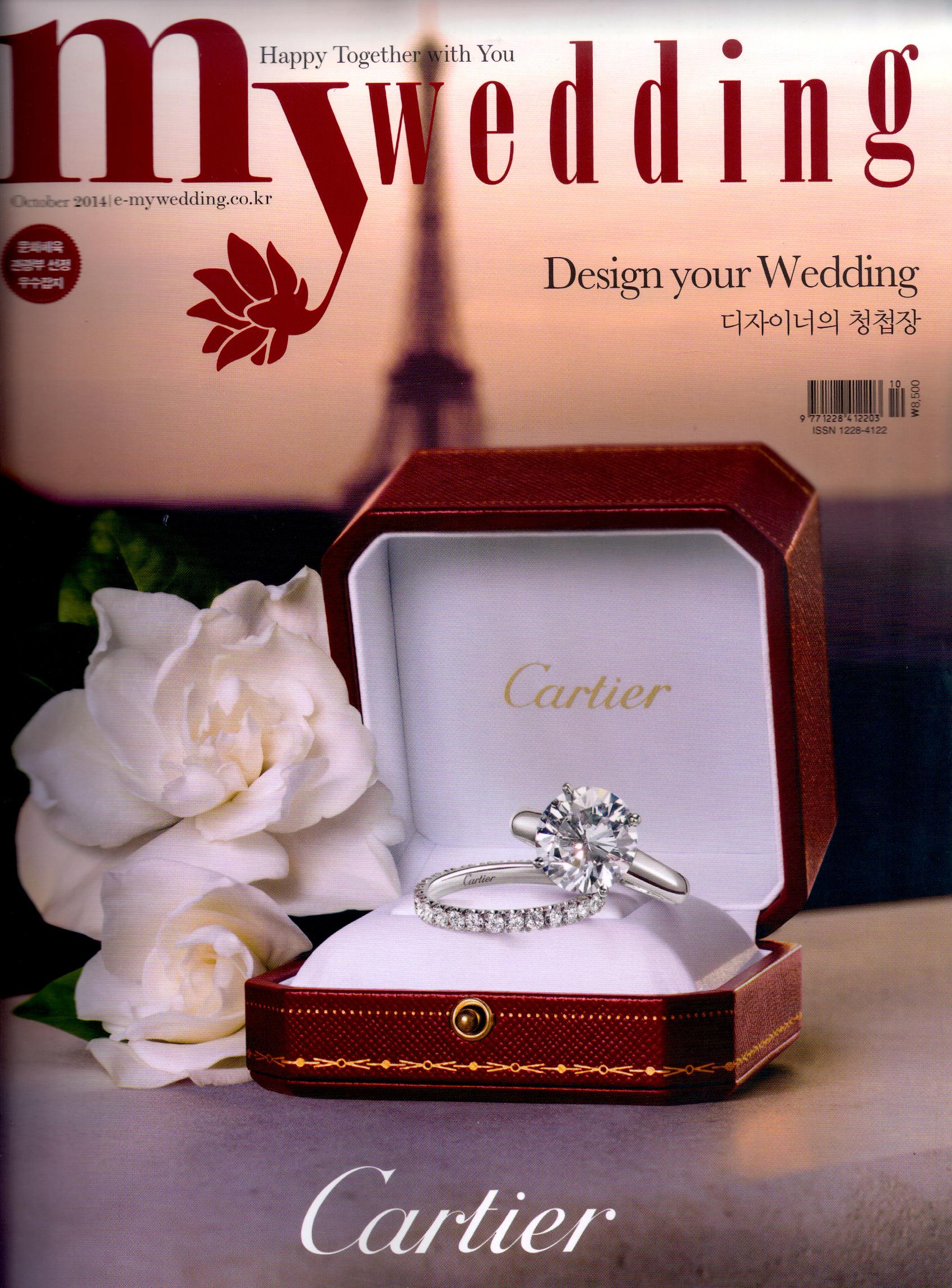 My Wedding cover.jpg