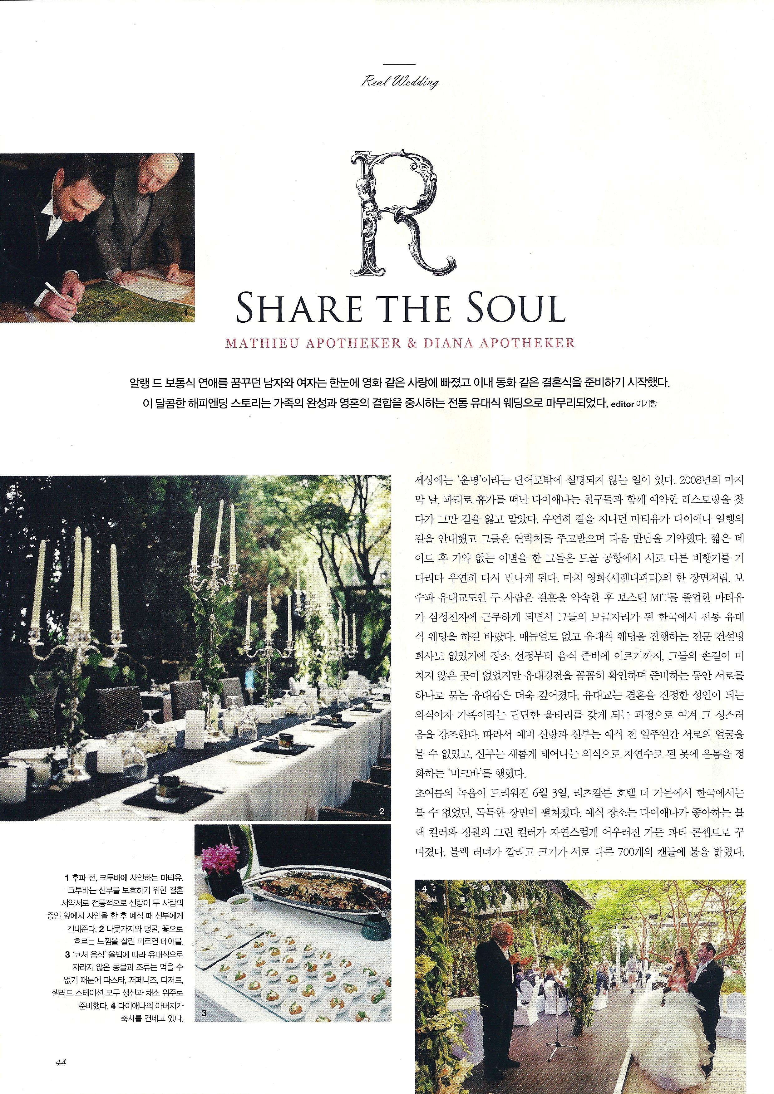 Share the Soul pg.1-1.jpg