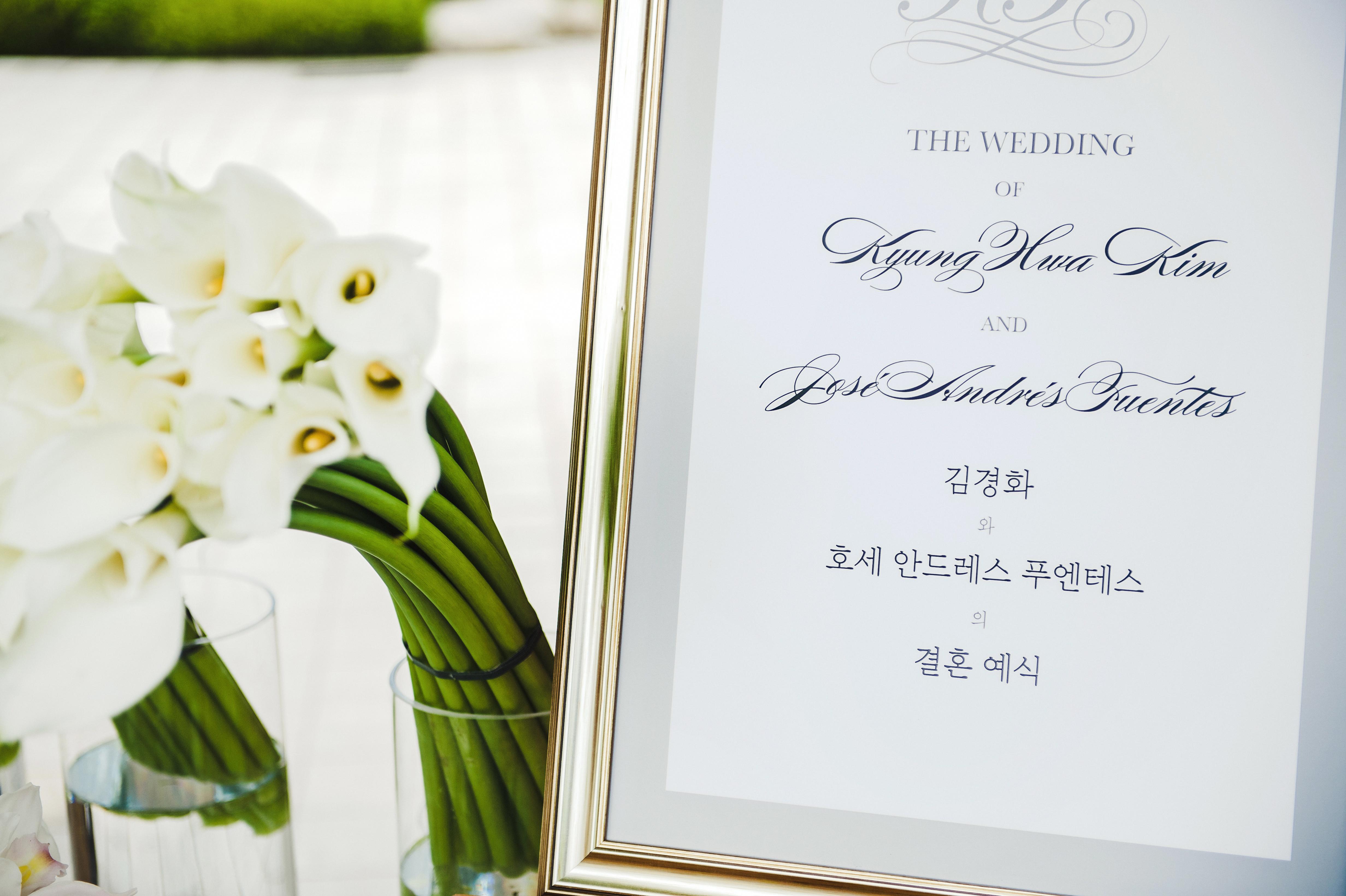 kimgiyong.com- (1).jpg