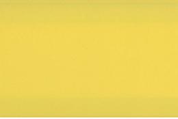 Metro Tile Amarelo