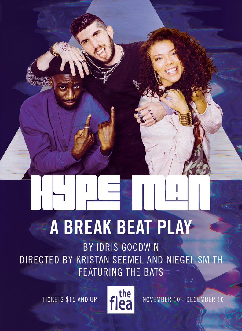 'HYPE MAN: a break beat play' by Idris Goodwin Key Art