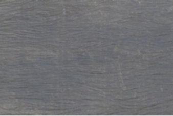 Cimentício Madeira Embuia