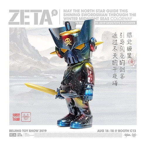 """May the North Star ..."" TEQ63: ZETA"