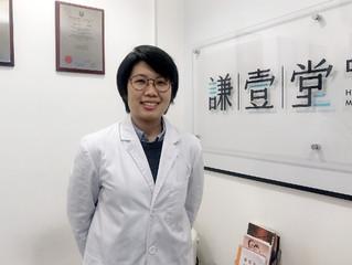 《東網/東方日報》訪問:Dr.東:水腫伴隨元宵殺到 急救可用薏米水加玫瑰