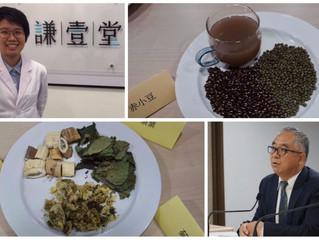 《香港01》訪問:【夏季流感】天氣濕熱易生病 一文盡覽8款簡易食譜防感冒