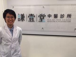《香港01》訪問:簡易滋潤、通鼻妙方:蜜糖水和薄荷茶