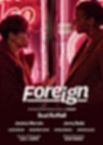 f1c69444b2-poster.jpg