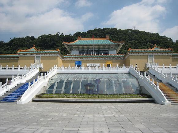 national-palace-museum-1158392_1280.jpg