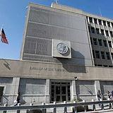 embassy usa jerusalen.jpeg