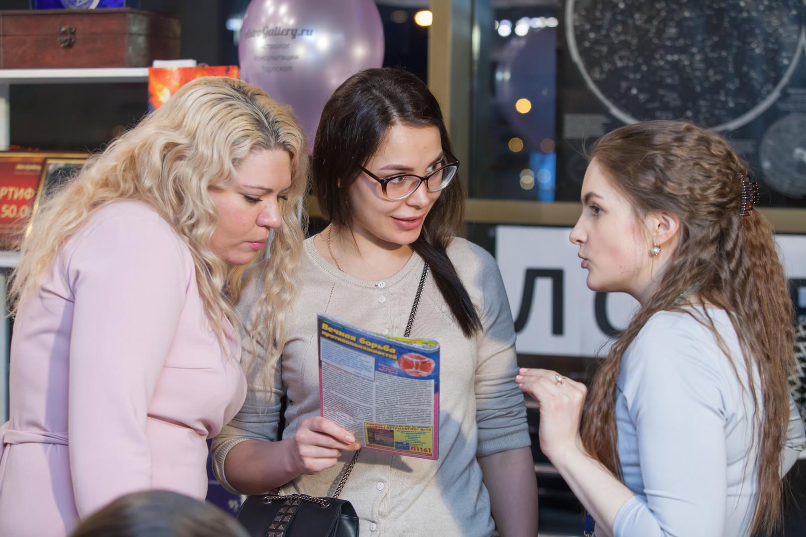 Мероприятия. Астролог Ксения Шахова