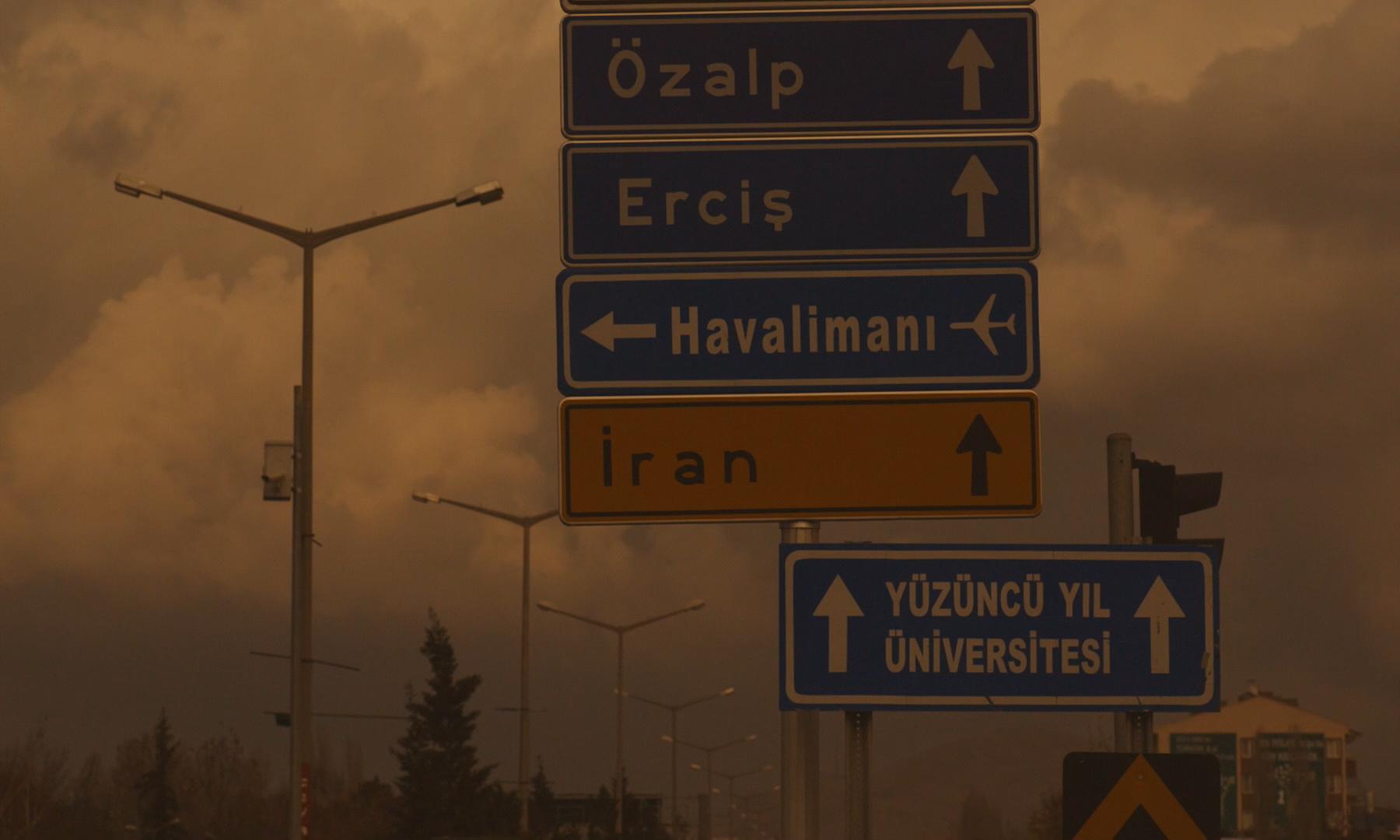 ladan5