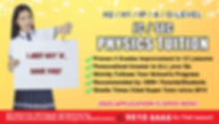 banner for website Physics Tuition.png