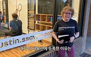 [크기변환]스타팅 스트렝스 체육관.png