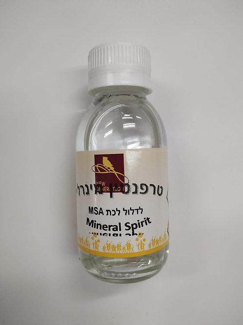 """טרפנטין מינרלי לדילול לכת MSA 100 מ""""ל"""