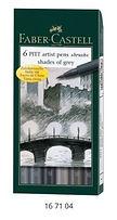 Pitt Artist Pen Brush -Grey