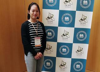 Fang Ou receives scholarship