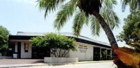South Miami Library