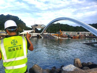 宜蘭南方澳跨海大橋發生坍塌事件,翔隆航太於第一時間趕往現場,立即以無人機協助政府單位進行災害現場高精度實景模型建立。圖片來源:翔隆航太(未經允許請勿轉載)