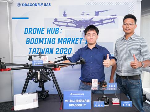 MIT無人機生力軍 翔隆首推無人機解決方案「DRAGONFLY」
