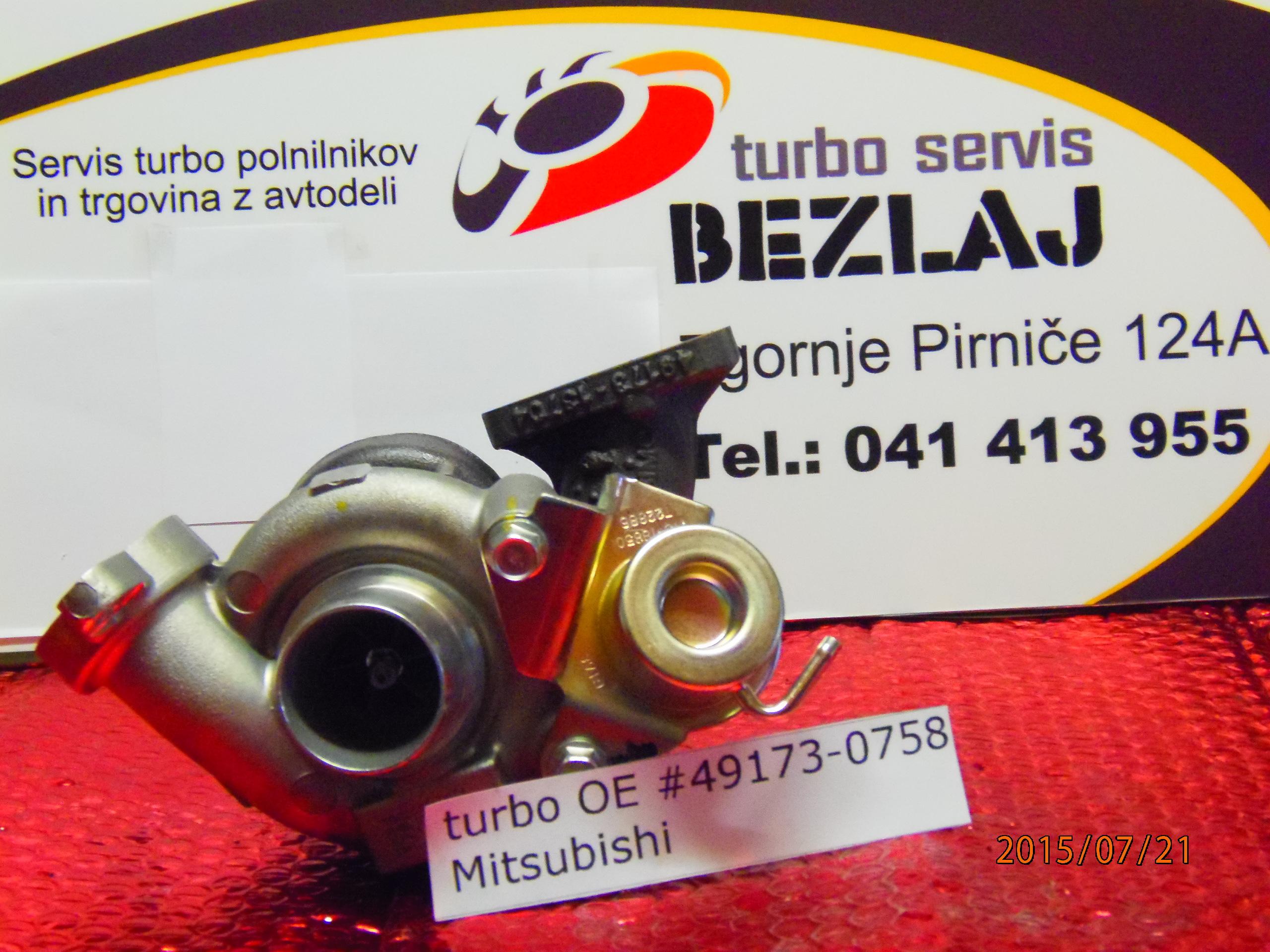 turbo49173-0758