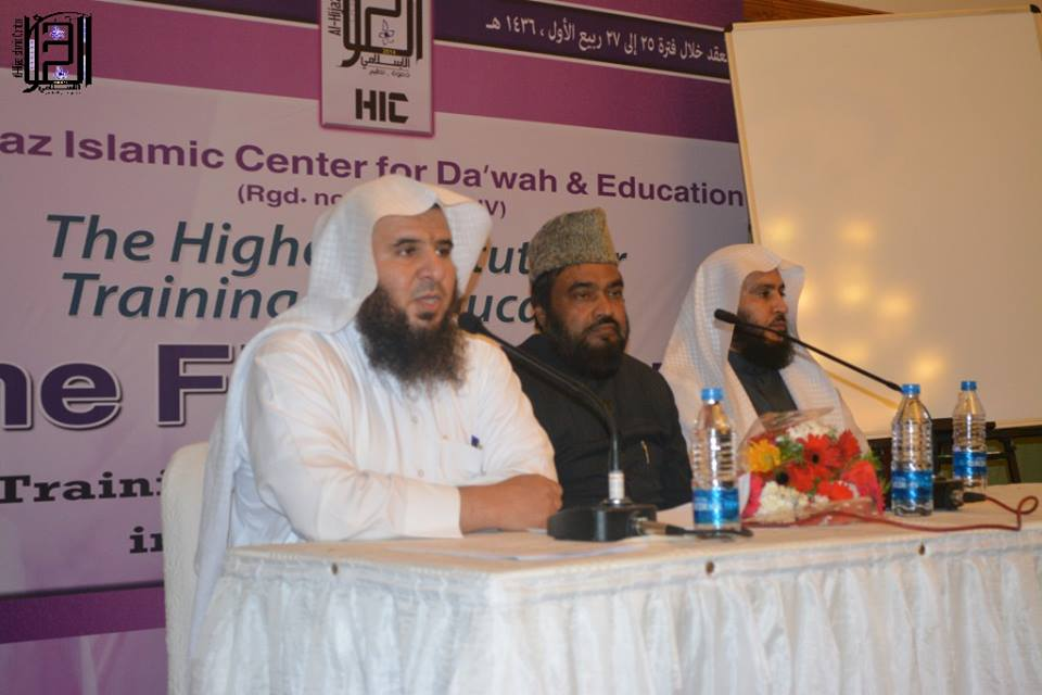1st Duaat Conference in BANGALORE