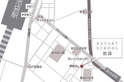 池袋地図.jpg