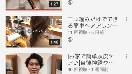 opusチャンネル是非登録を!!